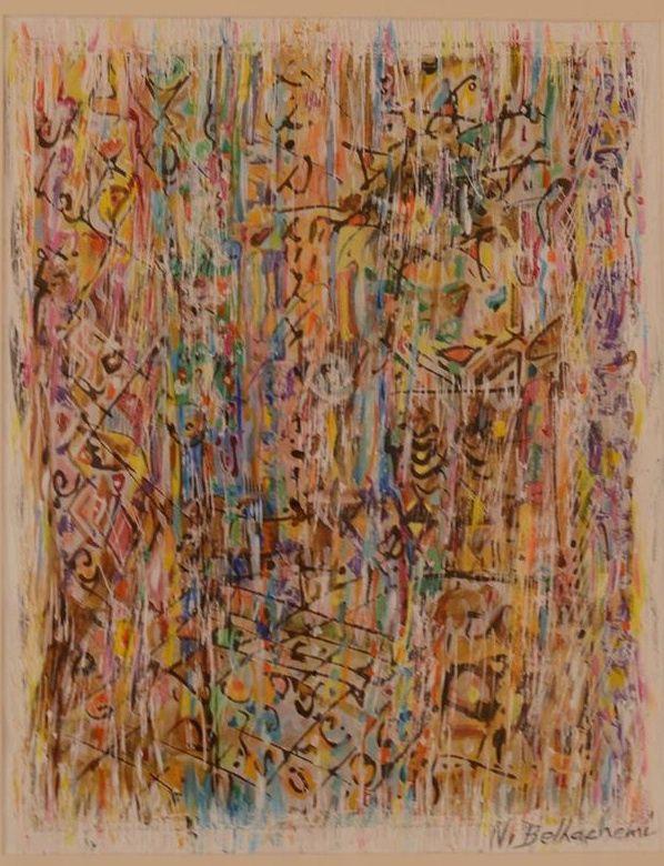 Suite I - Technique mixte sur papier (gouache, encre, pastel) 48x58 cm, 2015