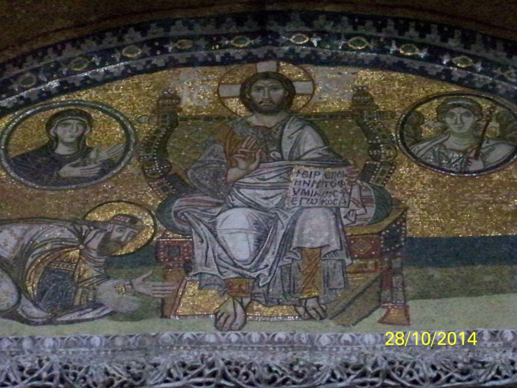 Détail de mosaïque byzantine de Sainte Sophie qui date de 1400 ans