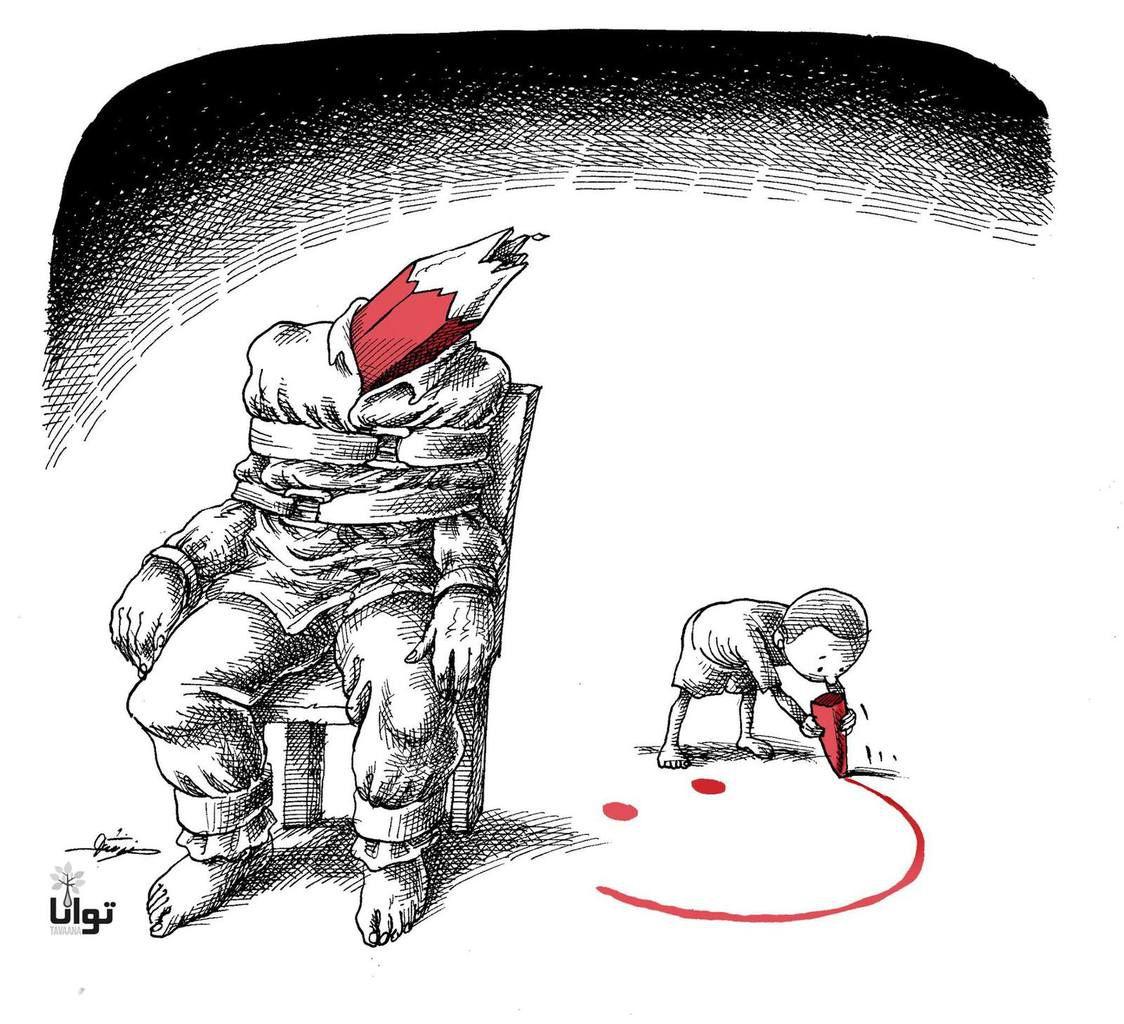 Mana Neyestani ( le dernier en hommage à Akram caricaturiste syrien mort sous la torture)