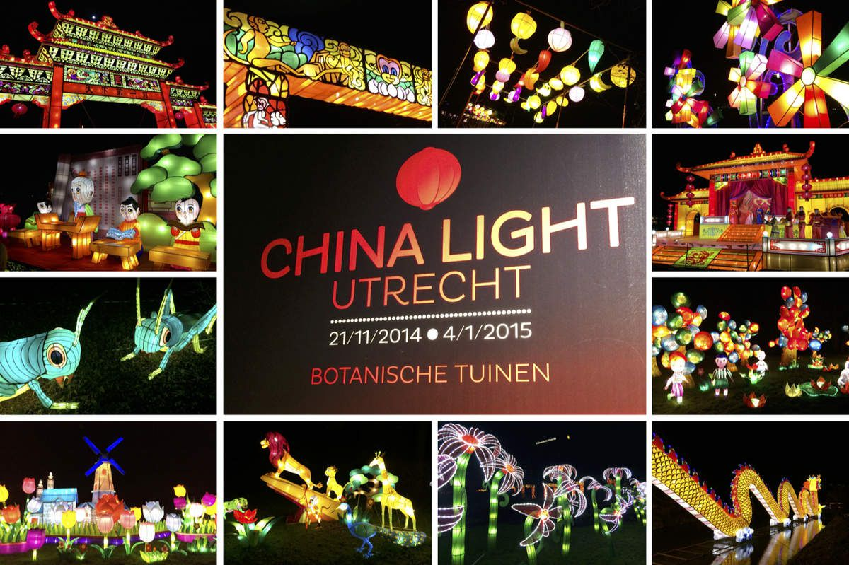 exposition china light (album le club des 7 & balades)
