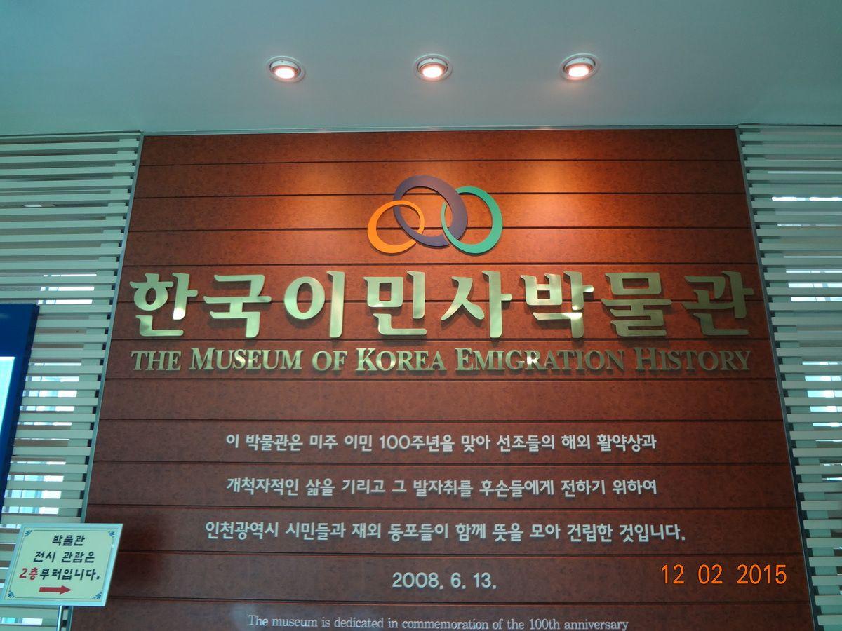 Après avoir relu ce panneau, je me rends qu'il indique bien musée de l'émigration... c'est pas ce que dit l'office du tourisme...