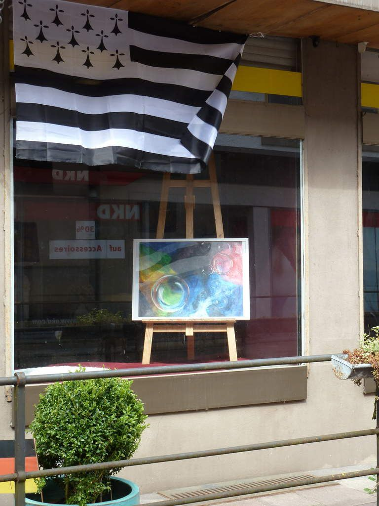 "Exposition ""atmoSPHERE"""