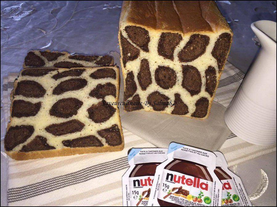 Pain de mie léopard خبز التوست الفهد