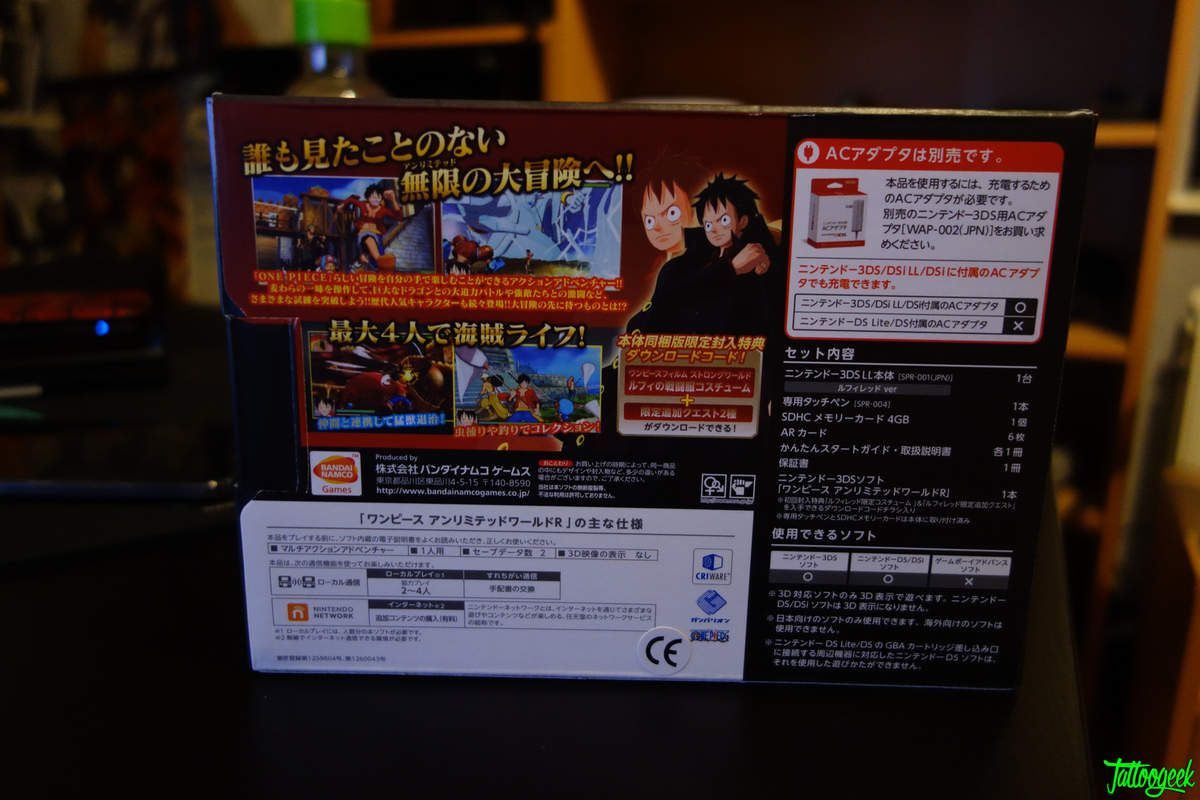 [Unboxing] Nintendo 3DS  LL One Piece