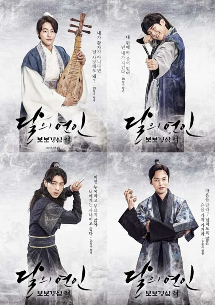 Moon Lovers – Scarlet Heart: Ryeo - Episodes 12 à 15