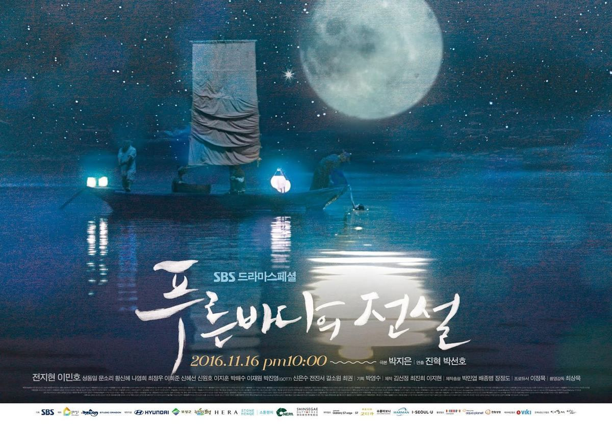 The Legend of the Blue Sea - Episode 20 (FIN)