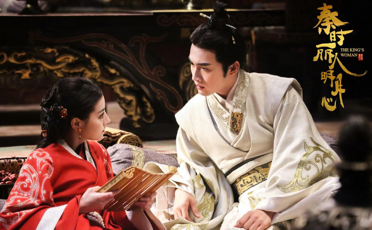 The king's woman - Episodes 17, 18 &amp&#x3B; 19