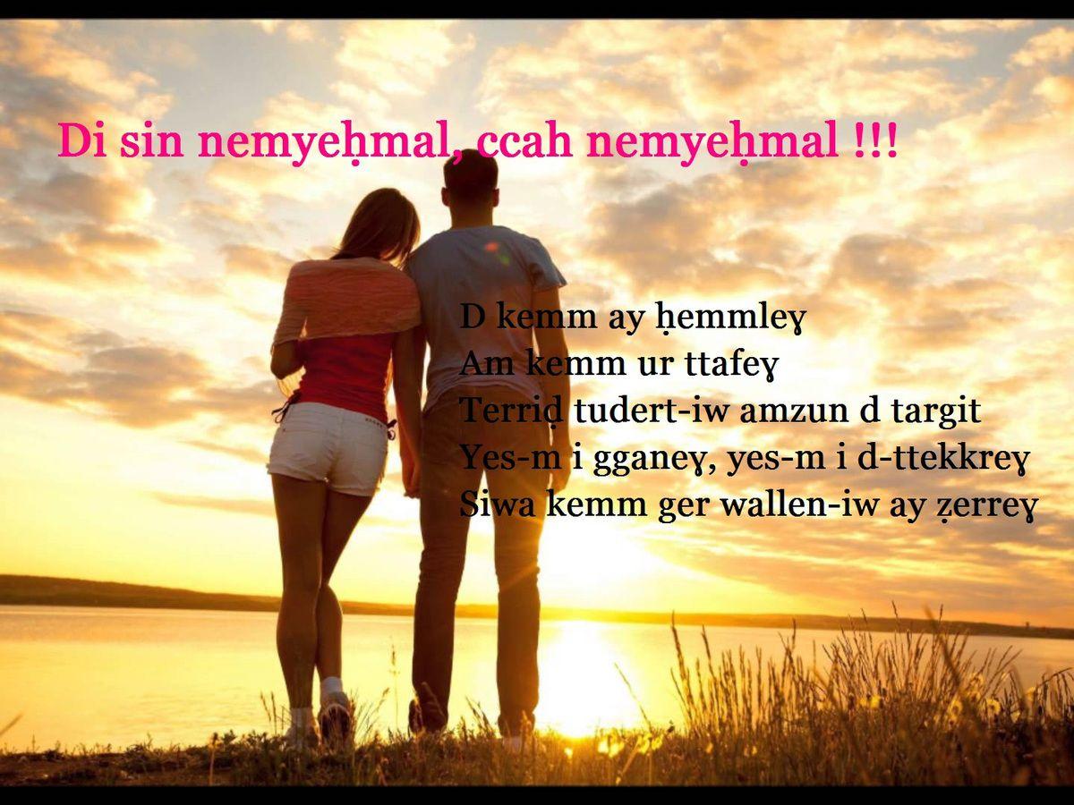 Des cartes d'amour en tamazight à partager avec vos amoureux!