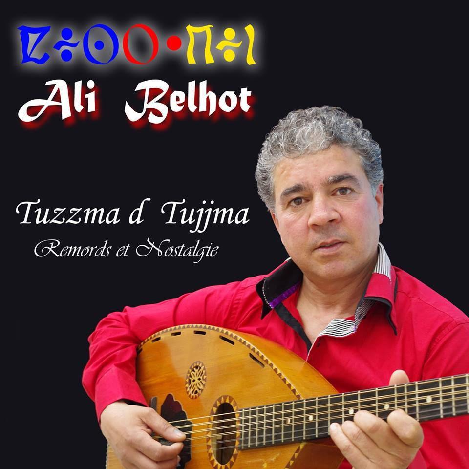 La jaquette du dernier album de Ali Belhot Qesrayen