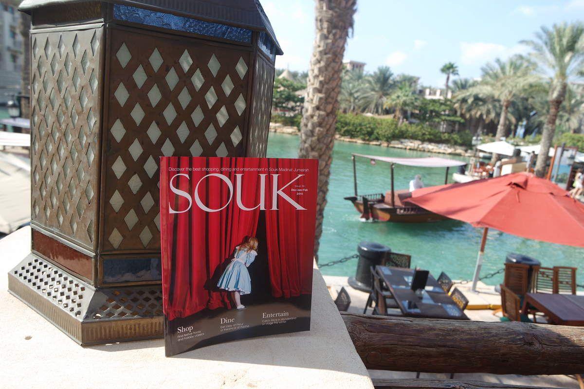 http://www.writeme-lifestyle.com/2015/01/souk-madinat-jumeirah-dubai-photographie.html