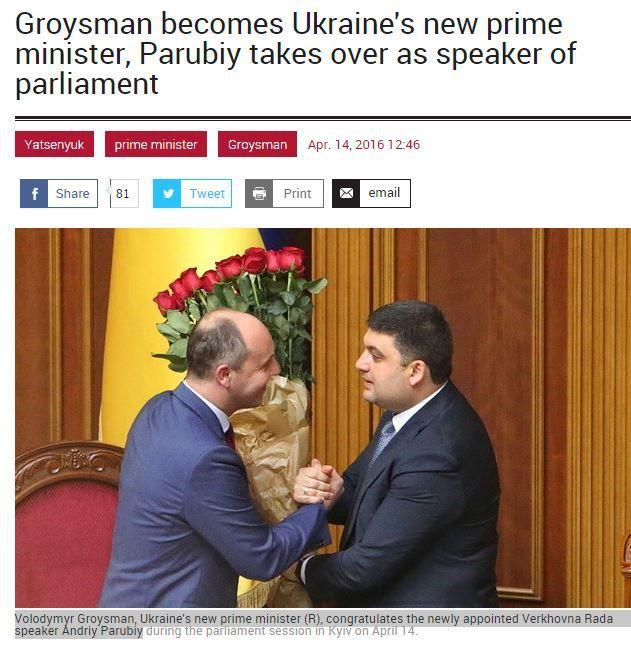 Un ex-néo-nazi nouveau Président du parlement Ukrainien… [Super les médias !]