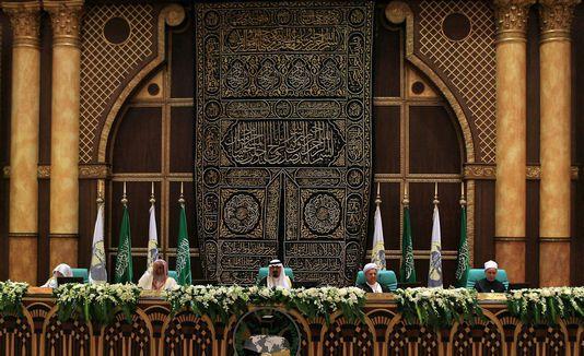 11-Septembre: Ryad met en garde contre les conséquences désastreuses du vote anti-saoudien du Congrès américain