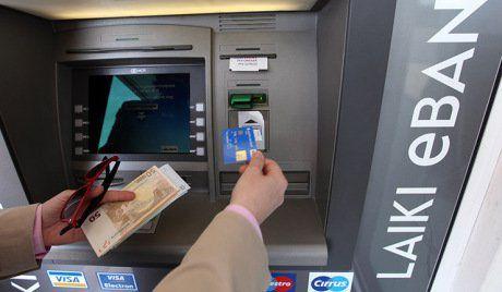 Le nombre de banques européennes en difficulté augmente dangereusement