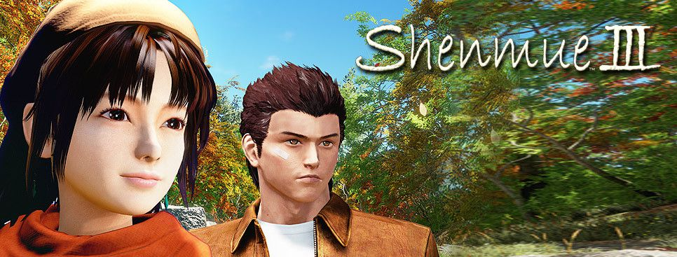 Shenmue III - campagne Kickstarter : traduction française