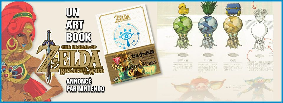 Un art book sur Breath of the Wild annoncé par Nintendo