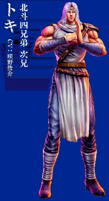 Hokuto ga Gotoku - Kenshiro est-il devenu un Yakuza ?