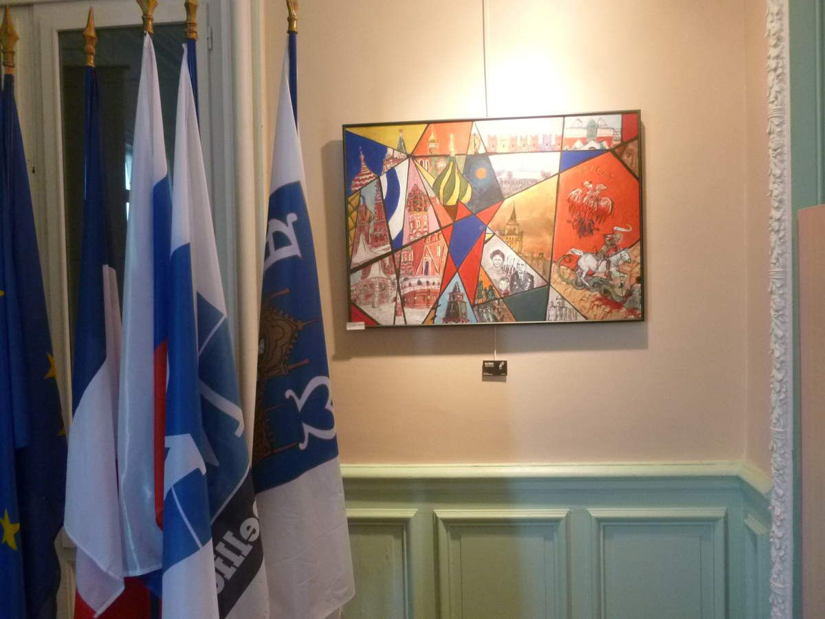 A l'Institut des relations internationales (Montpellier).