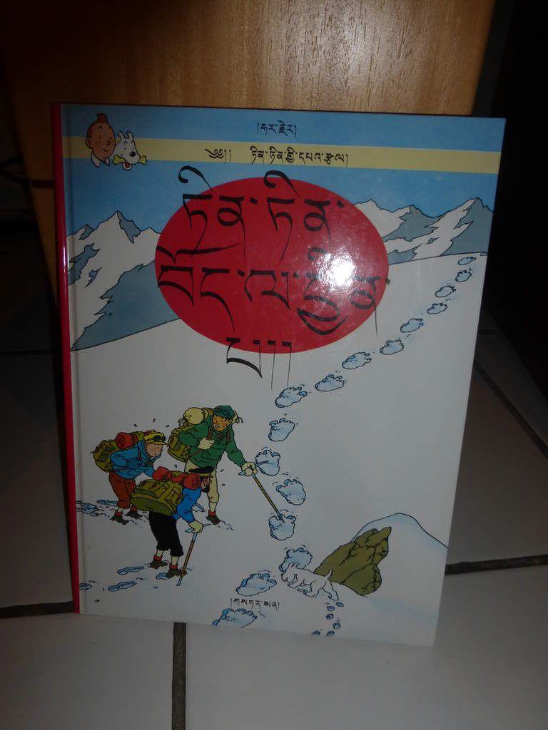 Tintin au Tibet en tibétain!
