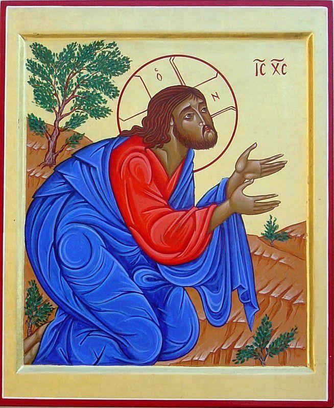 Le Christ en prière à Gethsémani
