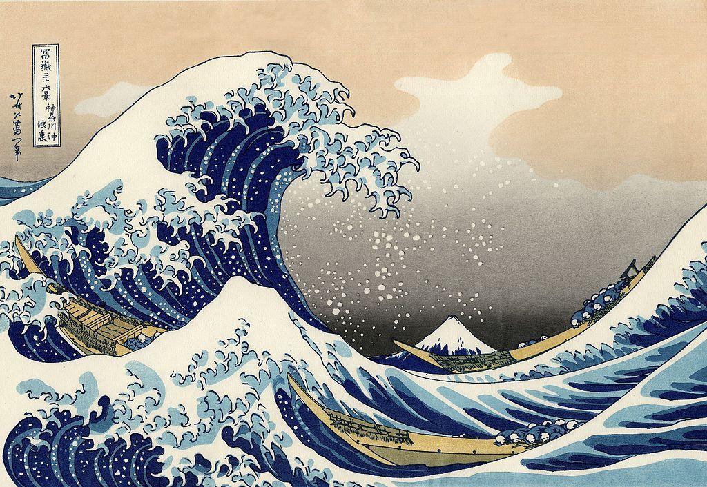 Hokusaï, La Grande Vague de Kanagawa, 1831 (Wikipédia, CC SA-BY 3.0)