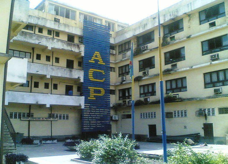 Le siège de l'Agence congolaise de Presse (ACP) à Kinshasa