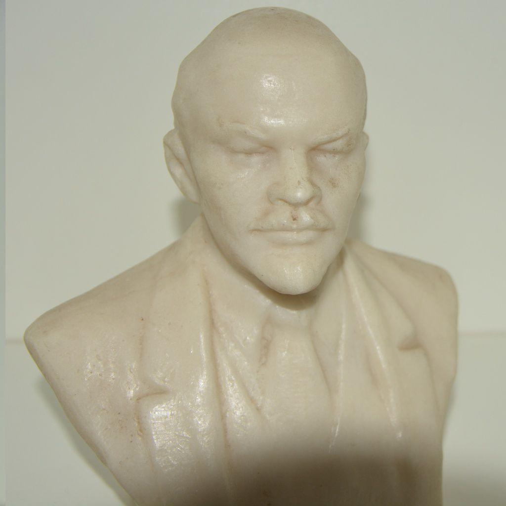 Buste Lenin