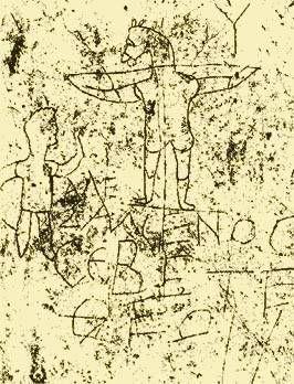 Premier dessin satirique connu se moquant de la foi chrétienne (150 après J.-C.) !