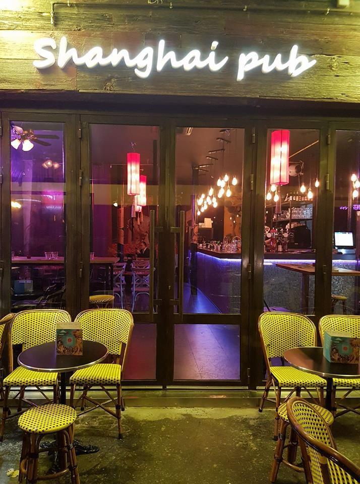 Shanghai Pub