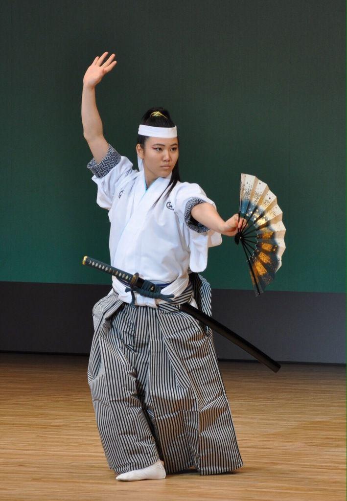Danse du samouraï