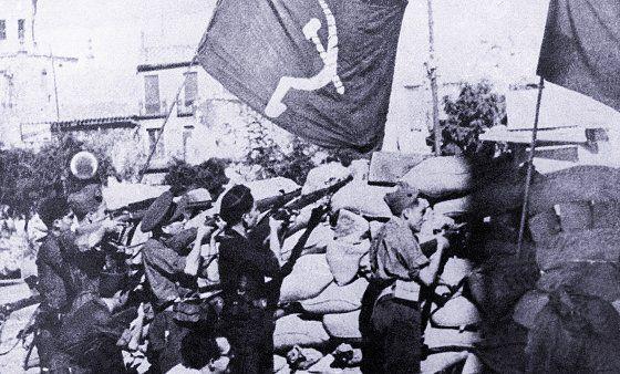 Les communistes arabes et la lutte contre le fascisme et le nazisme (1935-1945)