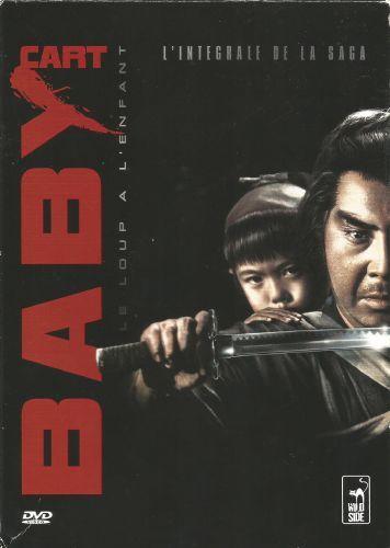 Baby Cart (Le Loup à l'enfant) : l'intégrale de la saga