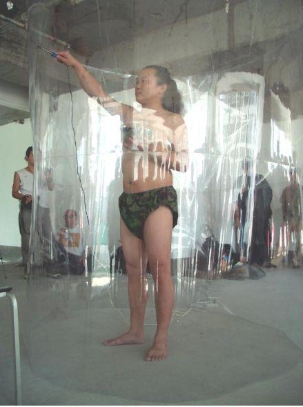 I love you @ Qing Yang. 2004. 2nd dadao live art festival. Pekin