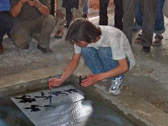 Water Writing @ Geping Hu. 2005. 3rd Dadao Live art Festival. Pékin. Chine