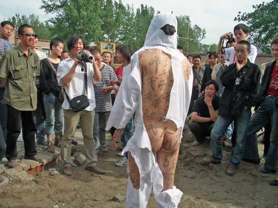 Addition and Subtraction @ Hong Zheng. 2005. 3rd Dadao Live art Festival. Pékin. Chine
