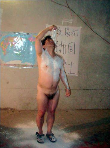 Tourist 7 Viva Globalism @ Shin-Ichi Arai. 2003. 4th Open Art Festival Changchun.Chine