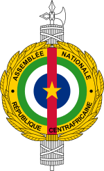 Description de l'image Emblem of the National Assembly of the Central African Republic.svg.