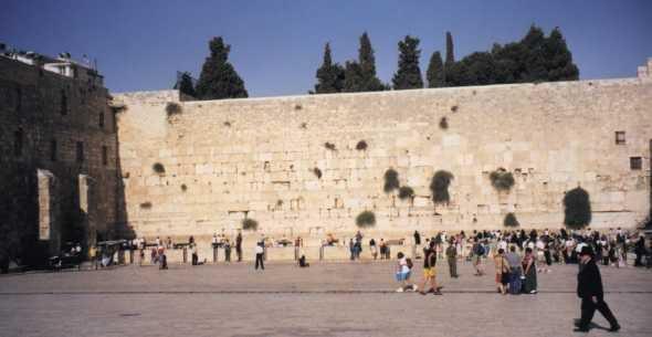 Le Mur Occidental (dit des Lamentation) lieu le plus sacré pour le judaïsme, et la Cité du Roi David.