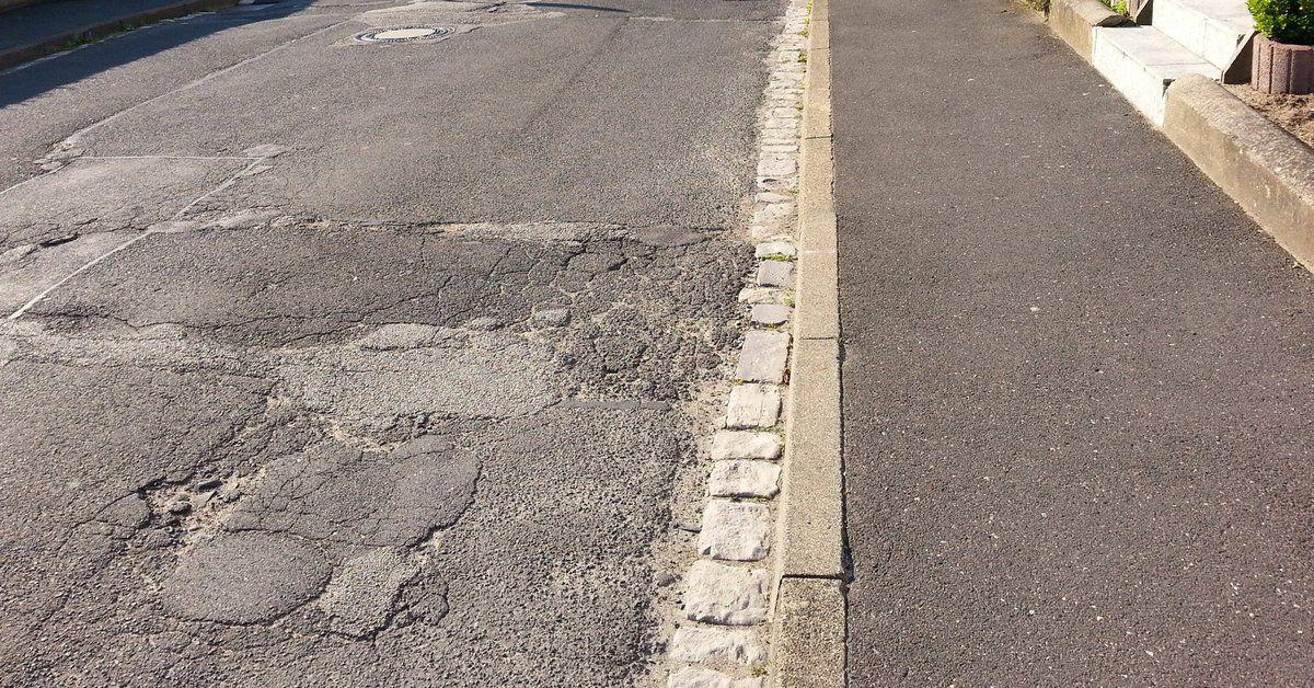 aktuelles kommunales Thema: Reform der Straßenausbaubeiträge - Öffentliche Infoveranstaltung der CSU-Zukunftswerkstatt am 25.9., 19.30 Uhr in den Mainfrankensälen