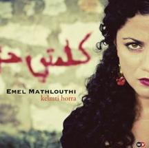 &quot&#x3B; كلمتي حرة&quot&#x3B;/ Ma parole est libre- (Amine Al Ghozzi/ Amel Mathlouthi) Traduction: Samia Lamine.