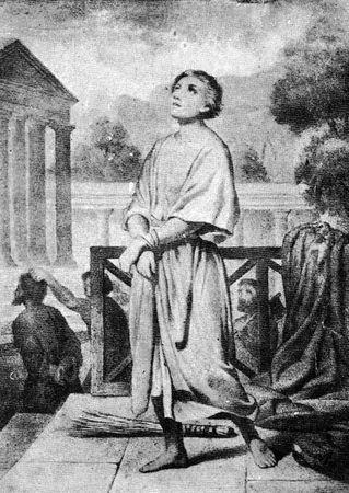 Saint Émile, martyr à Carthage (IIIème siècle)