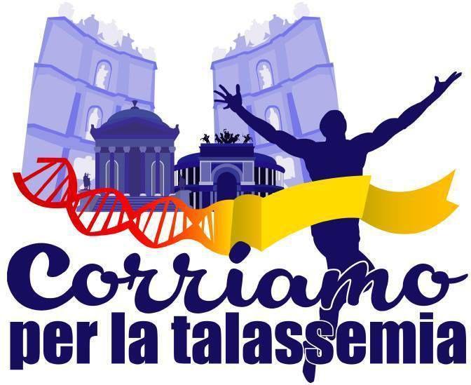 Corriamo per la Talassemia (1^ ed.). Tutti a Piazza Politeama di Palermo per un'iniziativa sportiva e di solidarietà. Attesi numerosissimi sportivi, ma anche tanti bambini ed intere famiglie