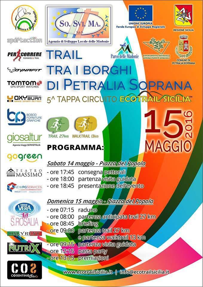 Ecotrail tra i Borghi di Petralia 2016 - Locandina evento