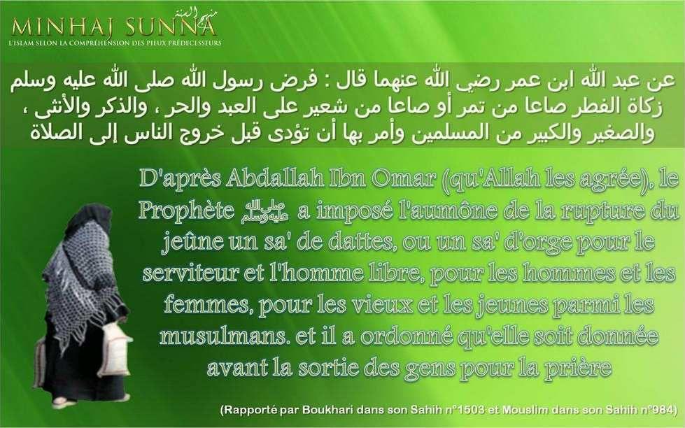 Zakat Al Fitr, aumône de la rupture du jeûne