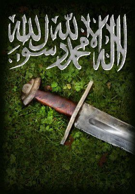 Le djihâd, la loyauté et l'application des lois (vidéo)