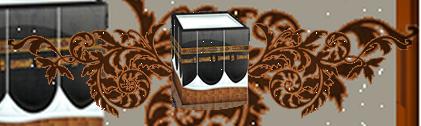 Les invocations pour le hadj et la omra (audio)