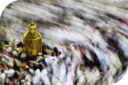 Les empreintes de pieds dans le maqâm Ibrahim (مقام إبراهيم)