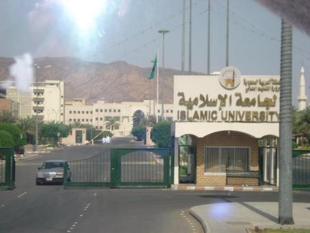 Le diplôme d'une université islamique est une tazqiya (audio)