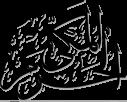 En direct de Makka (الحرم المكي) - En direct de Madinah (المسجد النبوي)