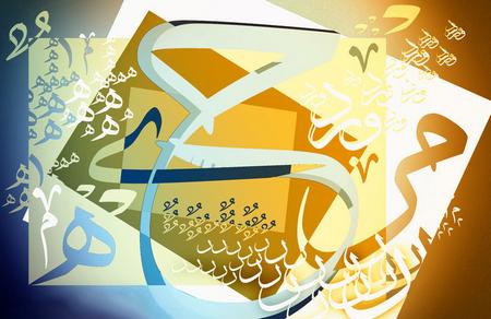 La langue arabe ou le coran ? (vidéo)