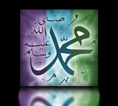 Les miracles du prophète mohamed صلى الله عليه وسلم